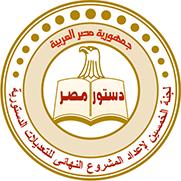 دستور مصر egypt dostor